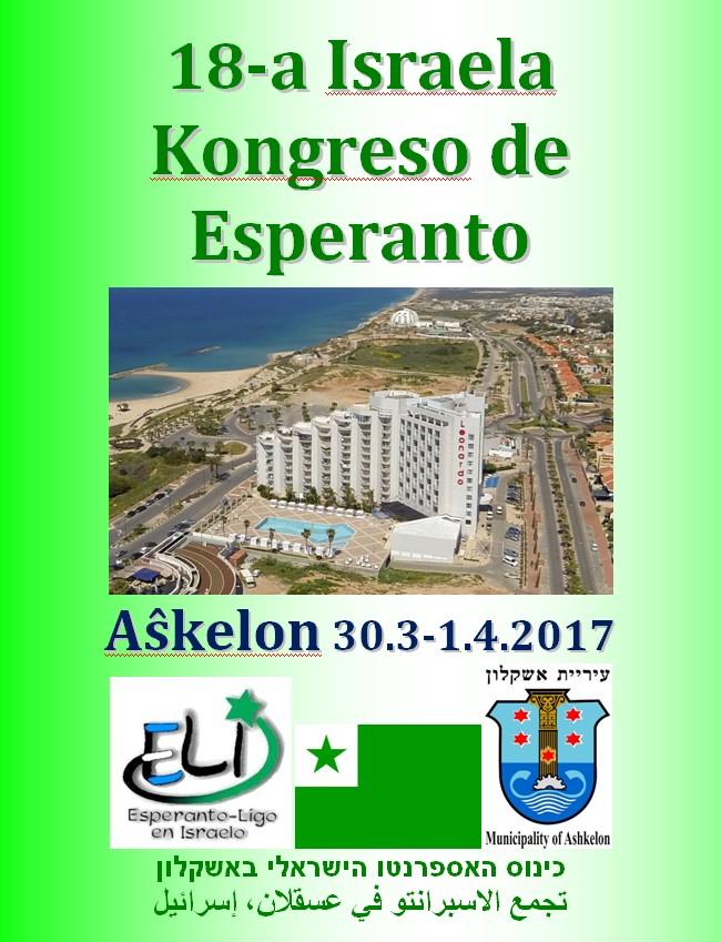 18ème Congrès israëlien d'espéranto, Ashkelon (Israël), 30 mars - 01 avril 2017