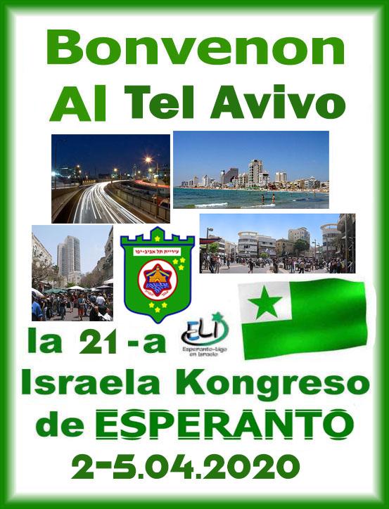 21ème Congrès israëlien d'espéranto à Tel-Aviv, 2-5 avril 2020